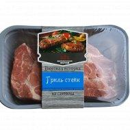 Полуфабрикат мясной «Гриль стейк» охлажденный, 1 кг., фасовка 0.7-0.75 кг