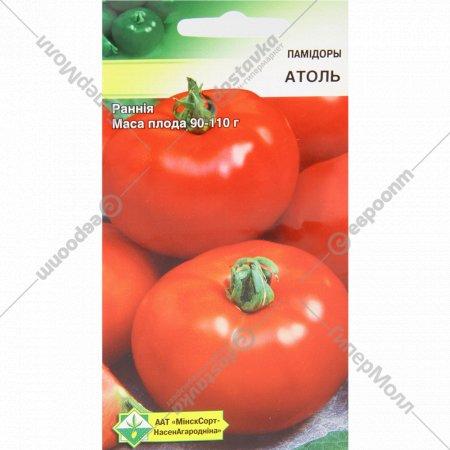 Семена томата «Атоль» 0.05 г.