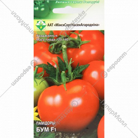 Семена томата «Бум F1» 0.03 г.
