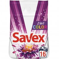 Средство моющее порошкообразное «Savex» 2in1 Color automat, 2,4 кг.