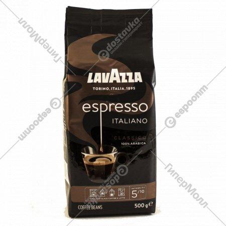 Кофе в зернах «Lavazza» еspresso, 500 г.