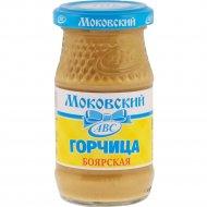 Горчица «Моковский» боярская, 160 г