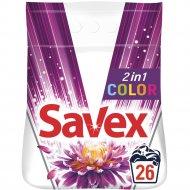 Средство моющее порошкообразное «Savex» 2 in 1 Color automat, 4 кг.