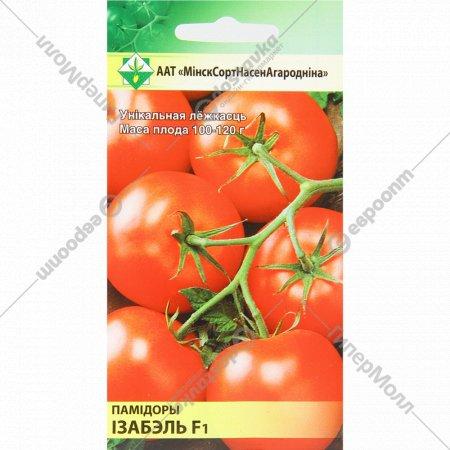 Семена томата «Изабель f1» 0.03 г.