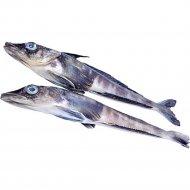 Рыба целая «Ледяная» свежемороженная, 250 г.