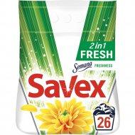 Порошок стиральный «Savex» 2 in 1 Fresh automat, 4 кг.