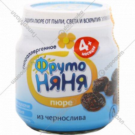 Пюре «Фруто няня» чернослив, 100 г.