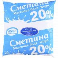 Сметана «Молочный мир» 20%, 450 г