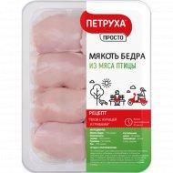 Мякоть бедра «От Петрухи» охлажденная, 1 кг., фасовка 0.6-0.8 кг