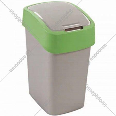 Контейнер для мусора «Curver» Pacific Flip Bin 25 л, серый/зеленый
