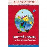 Книга «Золотой ключик, или Приключения Буратино».