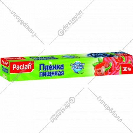 Пленка пищевая «Paclan» 30 м