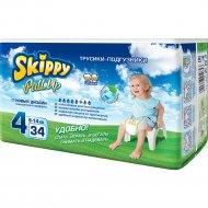 Подгузники-трусики «Skippy» размер 4, 9-41 кг, 34 шт.