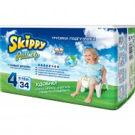Подгузники-трусики «Skippy» размер 4, 9-14 кг, 34 шт.