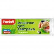 Мешочки для завтрака «Paclan» с клипсами, 18х28 см, 80 шт