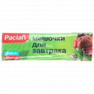 Пакеты фасовочные «Paclan» 18х28 см, 80 шт