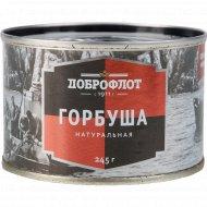 Рыбные консервы «Доброфлот» Горбуша натуральная, 245 г.