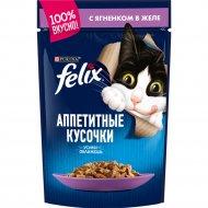 Корм для кошек «Felix» с ягненком, 85 г.