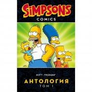 Книга «Симпсоны. Антология. Том 1».