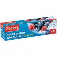 Пакеты для заморозки «Paclan» 3 л, 25х32 см, 30 шт
