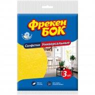 Салфетка для уборки «Умная экономия» вискозная, 3 шт.