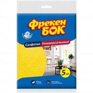 Салфетка для уборки «Умная экономия» вискозная, 5 шт.