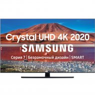 Телевизор «Samsung» UE55TU7500UXRU.