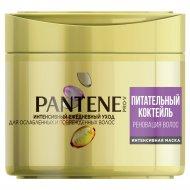 Маска для волос интенсивная «Pantene» питательный коктейль, 300 мл.