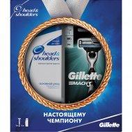 Подарочный набор «Gillette/Head&Shoulders» бритва + шампунь, 200 мл.