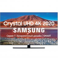 Телевизор «Samsung» UE75TU7570UXRU.