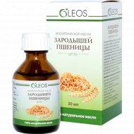 Масло косметическое «Oleos» зародыши пшеницы, 30 мл.