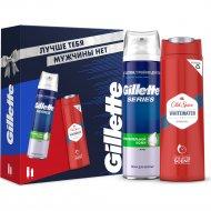 Набор «?Gillette+Old Spice» пена для бритья, гель для душа, 250+250 мл