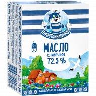 Масло сливочное «Простоквашино» крестьянское, 72.5%, 180 г.