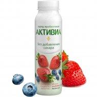 Биойогурт «Активиа» без сахара, клубника-яблоко-черника, 2%, 260 г