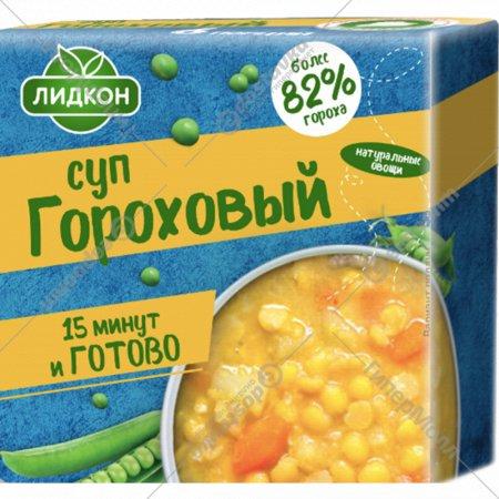 Суп гороховый 200 г.