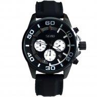 Наручные часы «Skmei» 9154, черно-белые