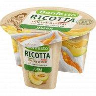 Сыр мягкий «Ricotta» дыня 50%, 125 г.