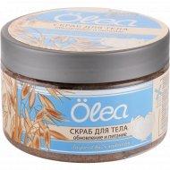 Скраб для тела «Olea» обновление и питание, 250 мл.