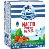 Масло сливочное «Простаквашино» несоленое, 82.5%, 180 г.