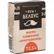 Масло сливочное «Крестьянское» 72.5%, 160 г.