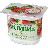 Биойогурт «Активиа» клубника-яблоко-питахайя, 2.9%, 150 г.
