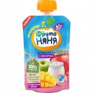 Пюре «ФрутоНяня» для детей из яблок и манго с йогуртом, 90 г.