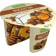 Сыр мягкий «Ricotta» печёное яблоко-корица 50%, 125 г.