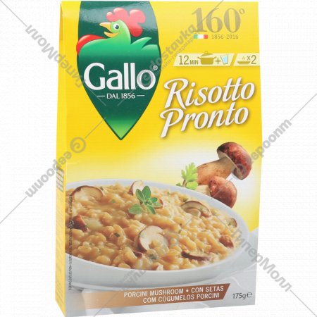 Ризотто «Riso Gallo» с белыми грибами, 175 г.