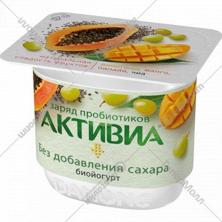 Биойогурт «Активиа» виноград-манго-папайя-семена чиа, 2.9%, 150 г