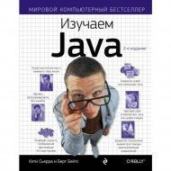 Книга «Изучаем Java».