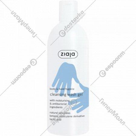 Гель очищающий «Ziaja»? для гигиены тела и рук, 200 мл.