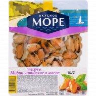 Мидии чилийские «Вкусное море» в масле, 180 г