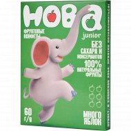 Конфеты фруктово-ягодные «Хоба» яблоко, 60 г.