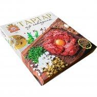 Полуфабрикат мясной рубленый фарш Тартар из говядины, вакуум, 0.220 кг